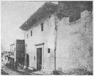 Фасад дома деревянной ширмы