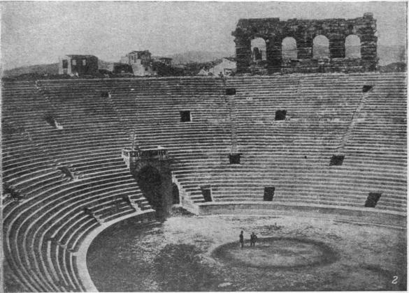 Таблица 24 римские амфитеатры i в н э
