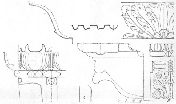 Розетки и консоли 4 овы и зубчики