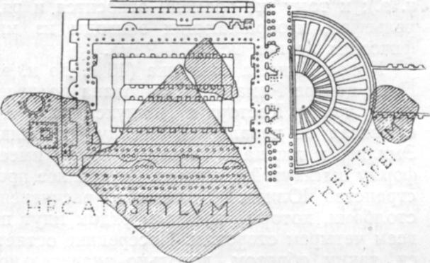 План театра и портиков Помпея,