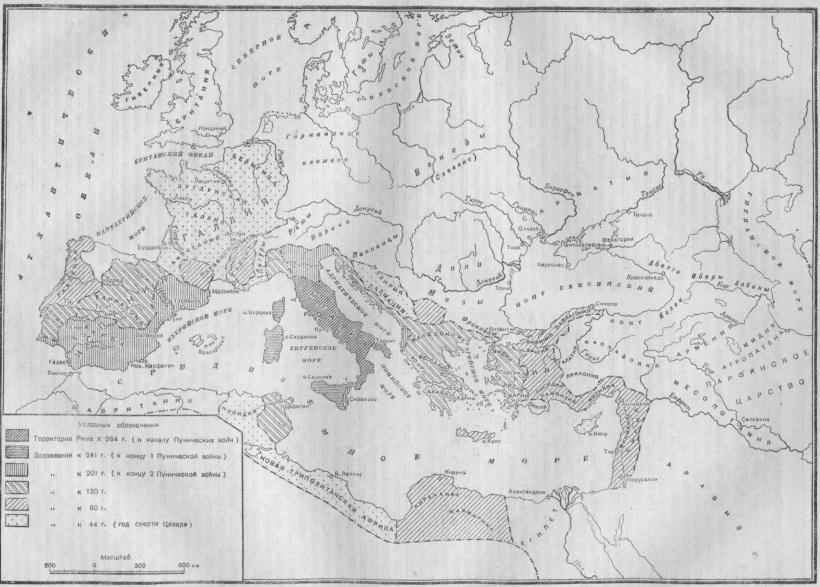 Карта роста владений Римской