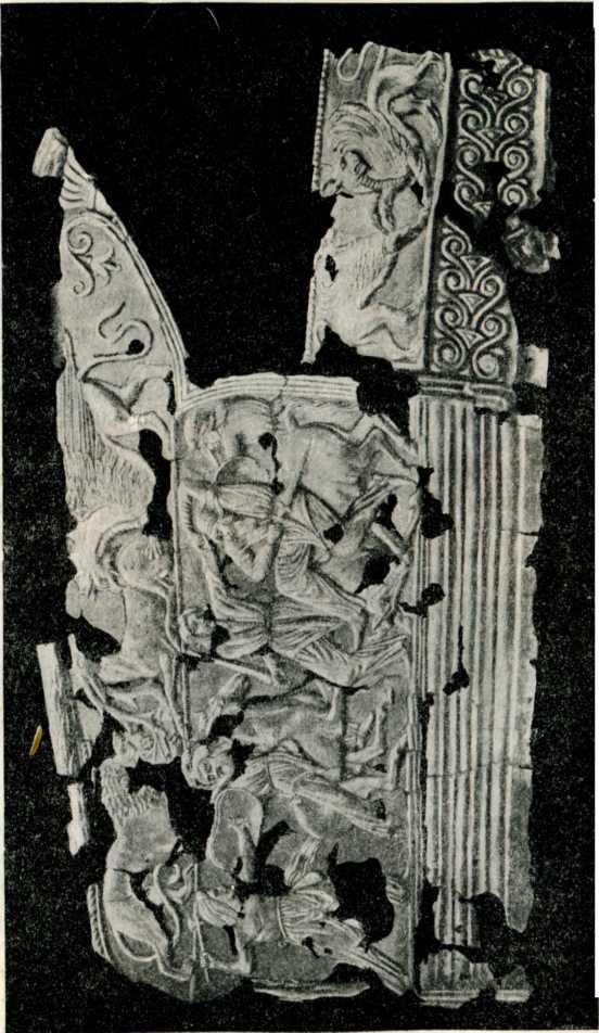 Серебряная обивка горита из кургана Солоха. Первая половина IV в. до н. э.(Эрмитаж).