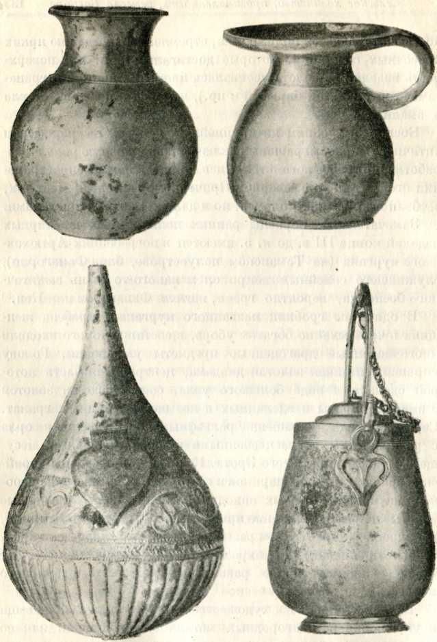 Серебряные сосуды из Зеленского кургана. Конец IV в. до н. э. (Эрмитаж)