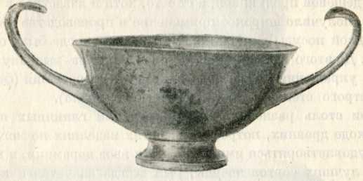 Серебряный килик из Зеленского кургана. Конец IV в. до н. э. (Эрмитаж).