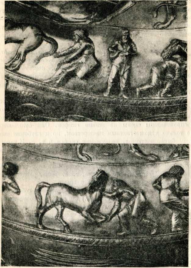 Изображение скифов на чертомлыцкой серебряной амфоре. Начало IV в. до н. э. (Эрмитаж)