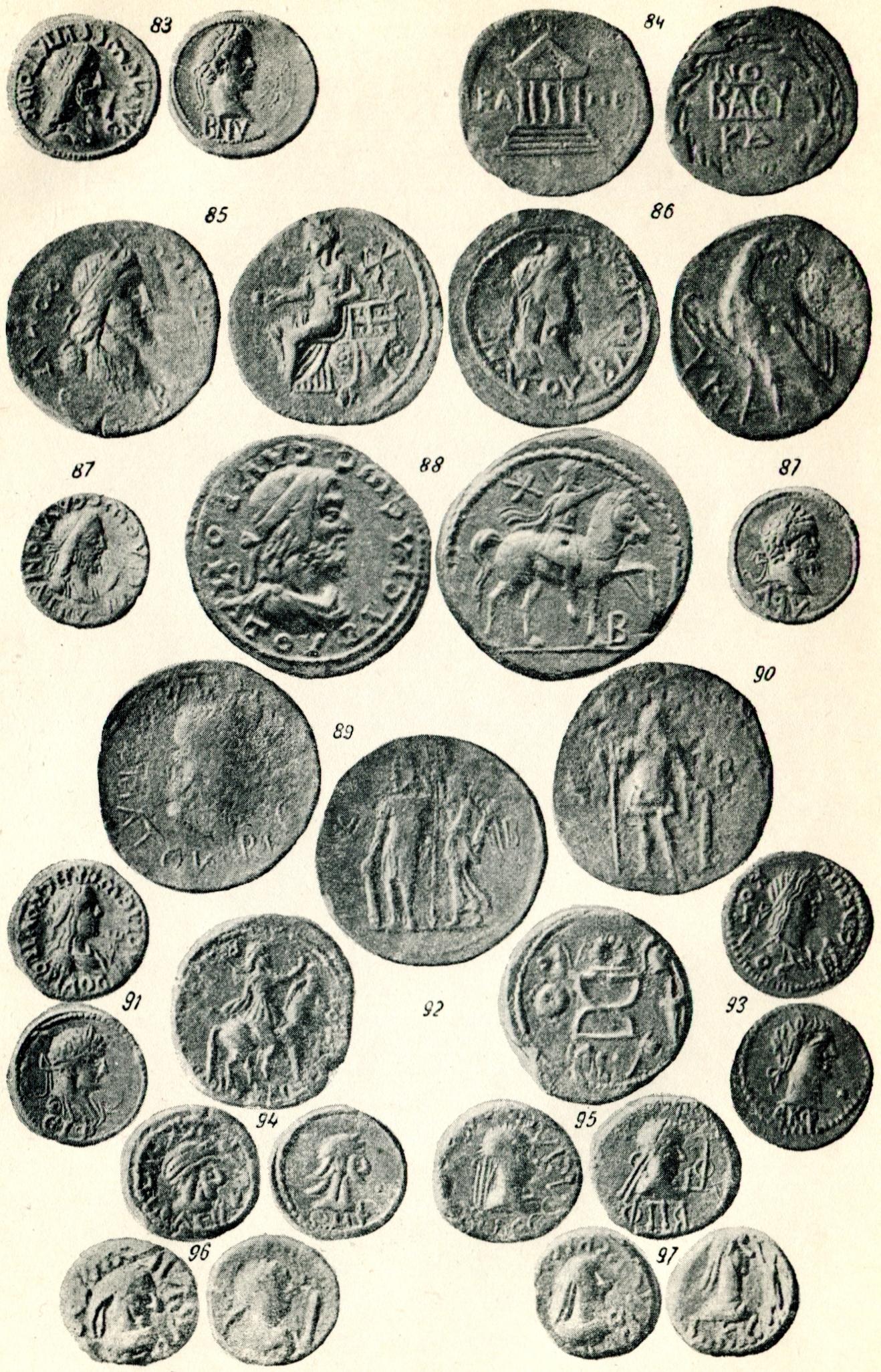 Монеты митридата металлопошук