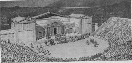 Греческий театр. Общий вид.