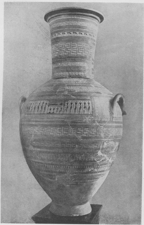 Вв до н э афины национальный музей