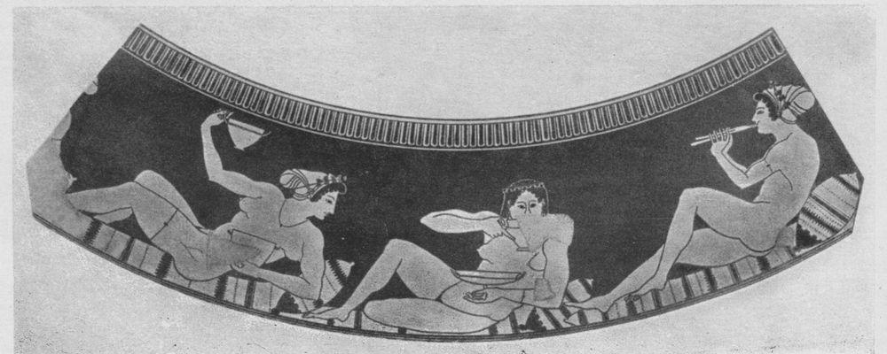 Евфроний гетеры играющие в коттаб