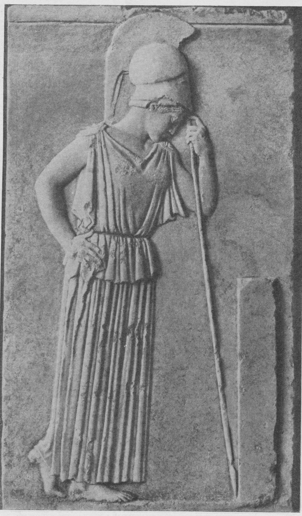Афина опирающаяся на копье мраморный