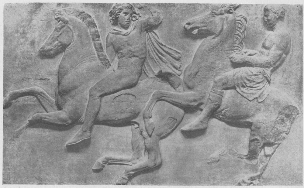 Парфенона искусство древней греции