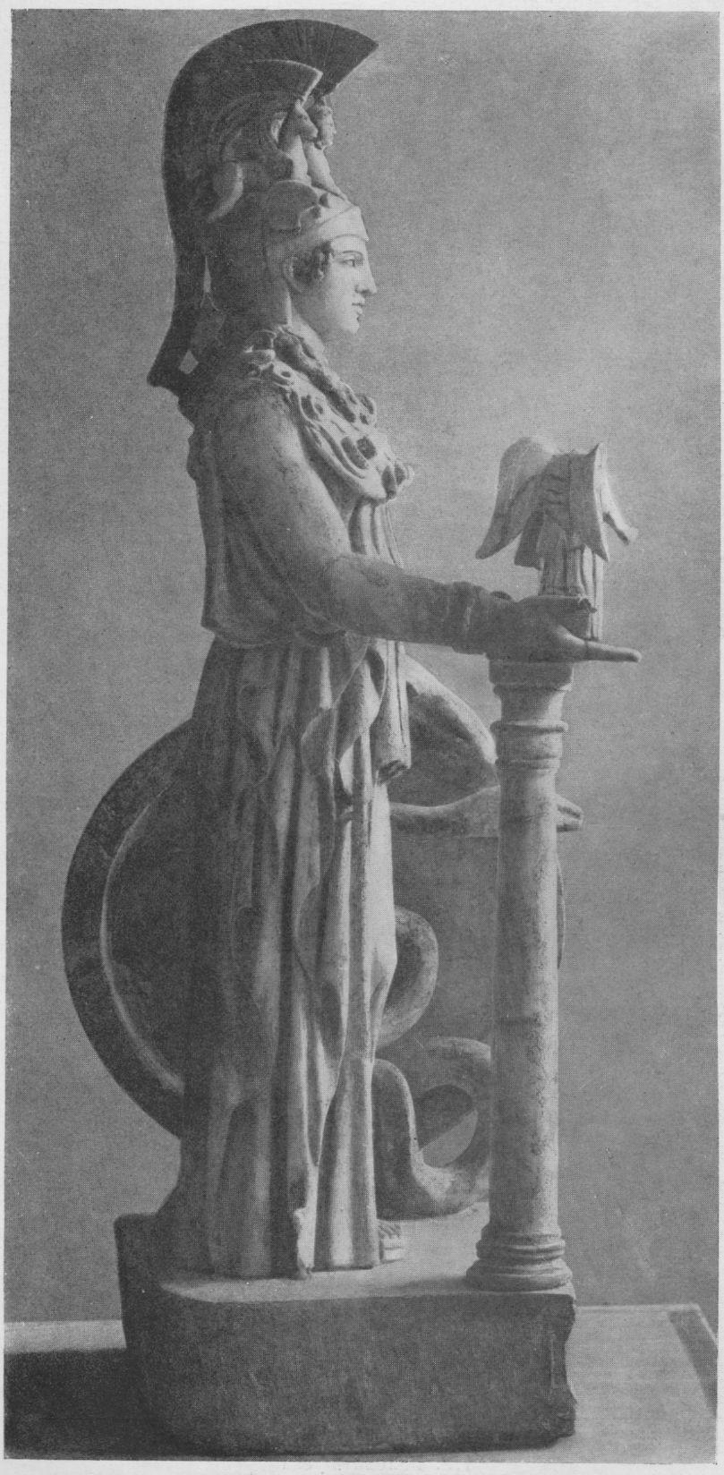 Фидия искусство древней греции