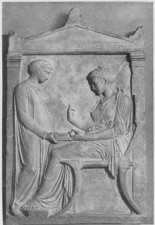 Из афин искусство древней греции