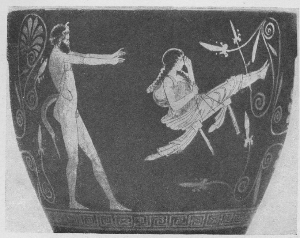 На качелях искусство древней греции