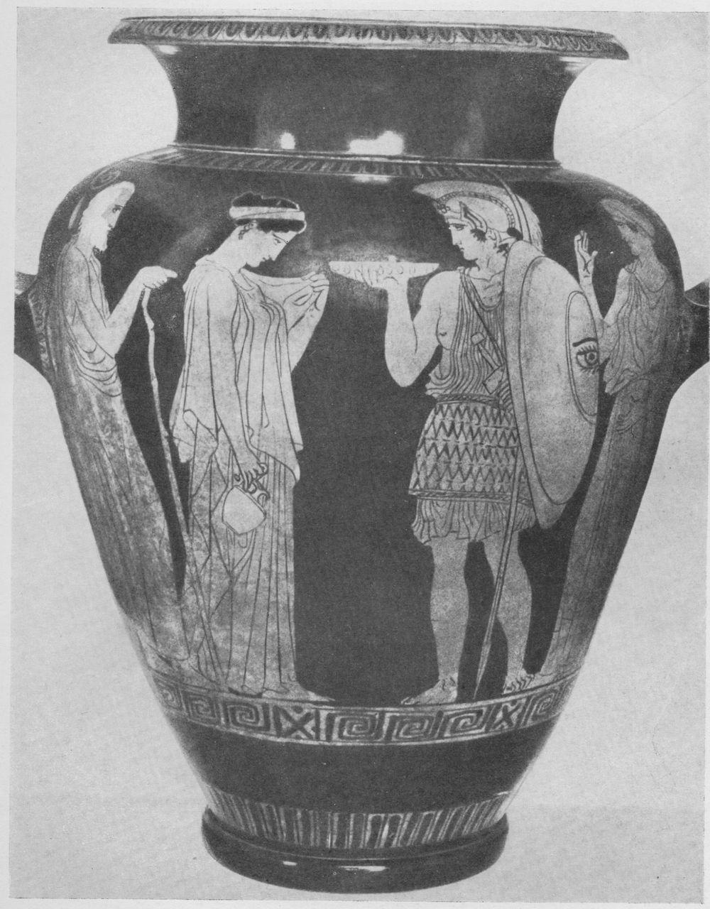 Музей античною прикладного искусства