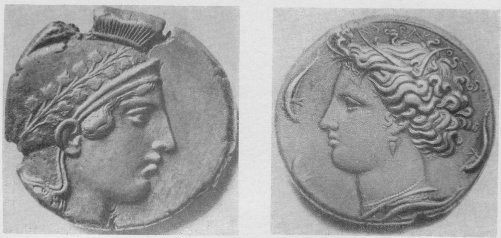 Афины искусство древней греции