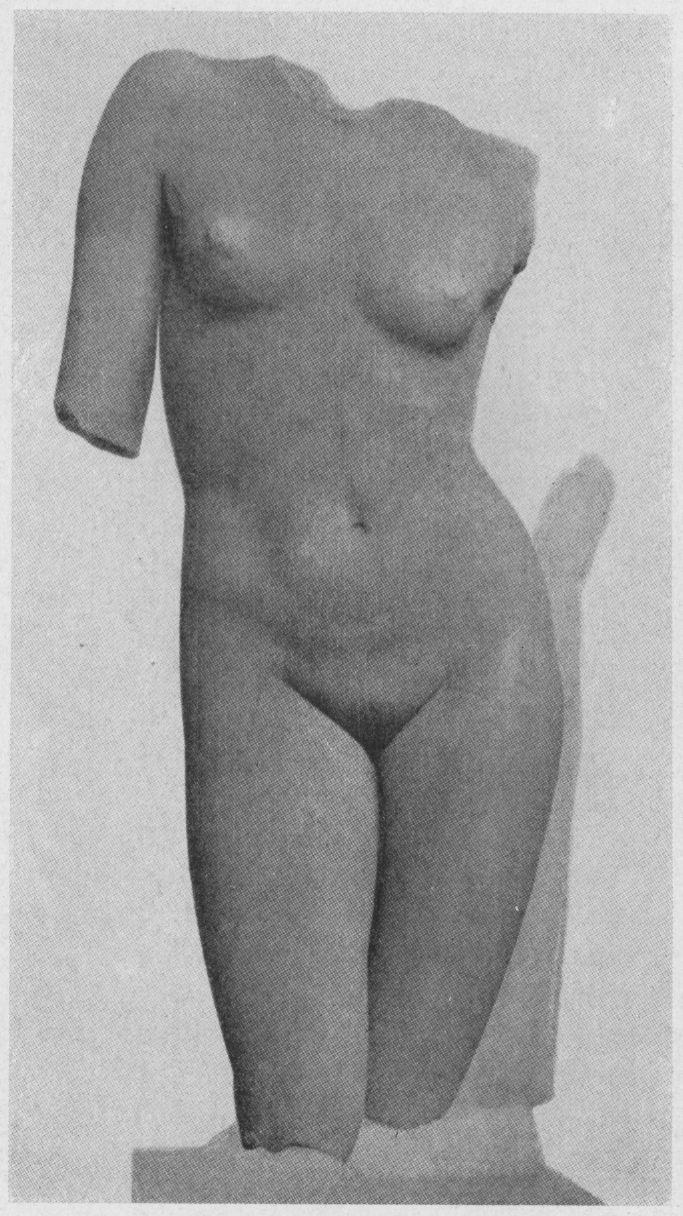 Афродиты искусство древней греции