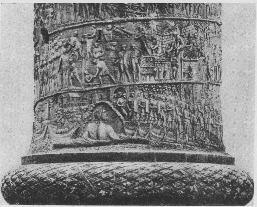 Фрагмент искусство древнего рима