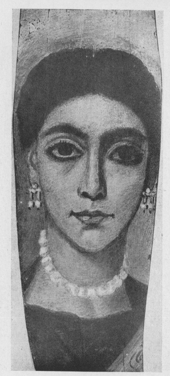 Портрет молодой женщины из фаюма 1 в