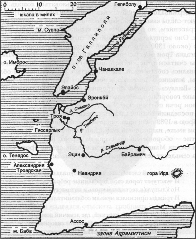 Карта-схема Троады