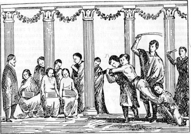 рассказ рабыня педагог