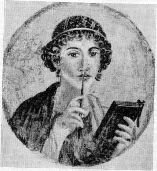 Римская госпожа иее рабыня