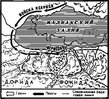 План битвы при Фермопилах (480