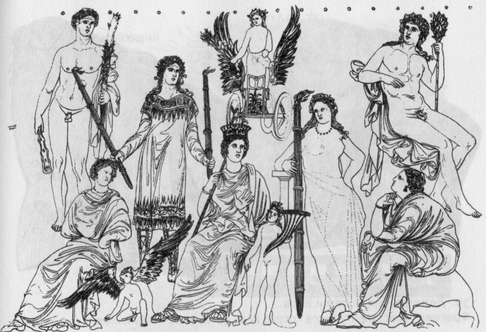 Древнегреческие мастерии