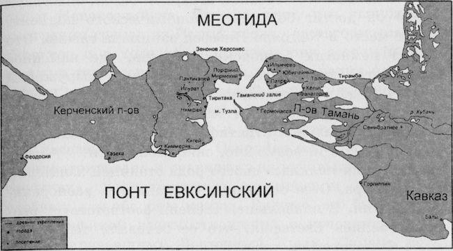 какой город боспорского царства был центром торговли хлебом